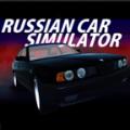 汽车模拟器3