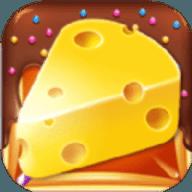 收集奶酪小沃星