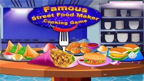 印度小吃店