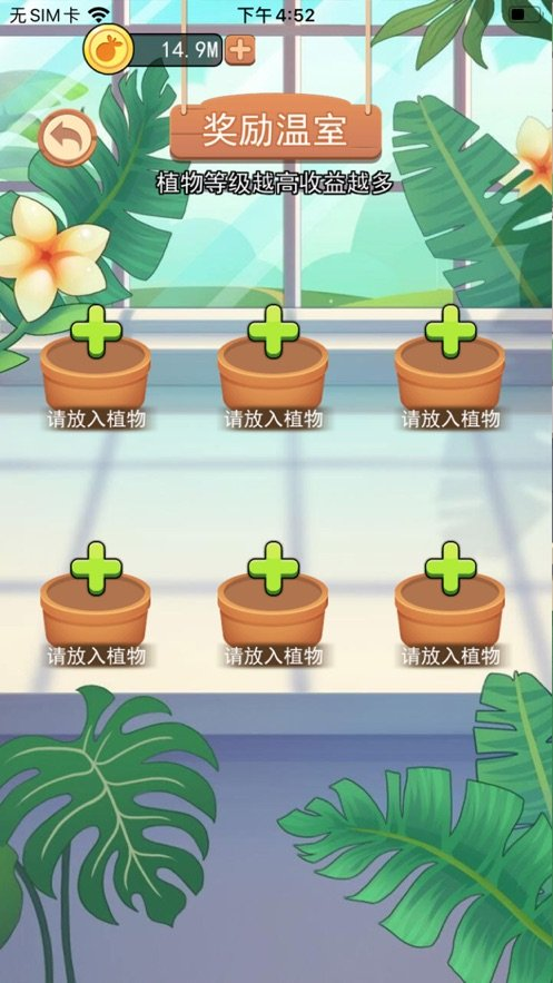 植物斗僵尸