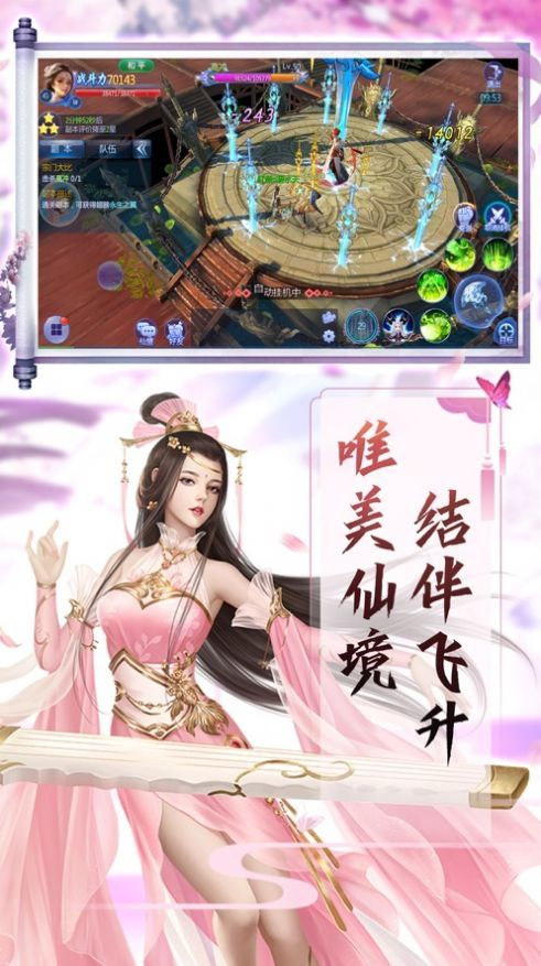 七能耀天游戏官网最新版图片1
