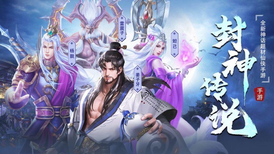 剑斩白马手游官方最新版图片1