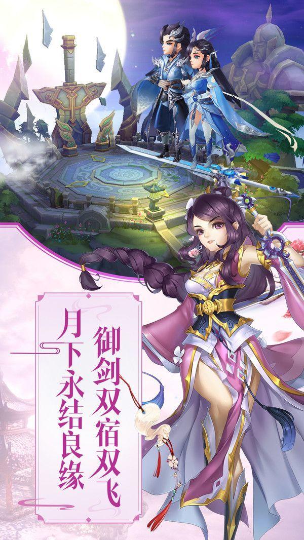 天元九歌手游官方最新版图片1
