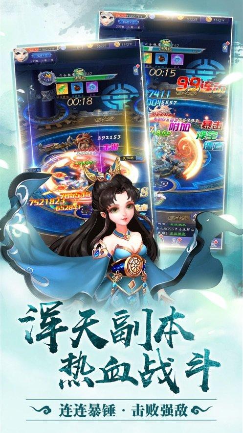 沧青之剑回归手游官方最新版图片1