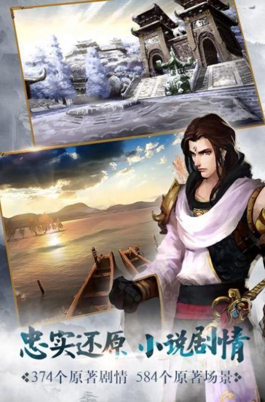 武神刀帝游戏官方版下载图片1