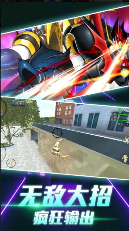 机甲沙盒模拟器游戏