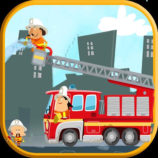 迷你校园消防模拟