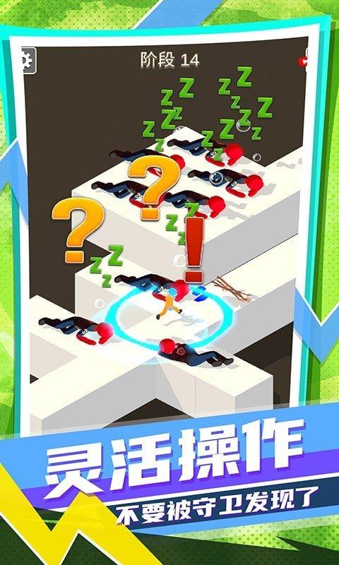 迷你跑酷联盟游戏安卓版图片1